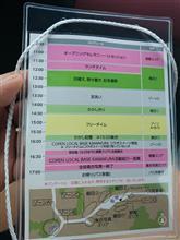 【参加】Love Sky Project #3 SATOYAMA Green Experience @大山千枚田 by ALL DAIHATSU FANS