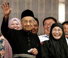 マレーシア、92歳のマハティール氏勝利は「中国との蜜月関係にNO」