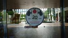 ホンダ・コレクションホール20周年