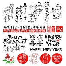 日本語を見れば、「日本が急激な、発展を遂げた秘訣」が分かる =中国報道