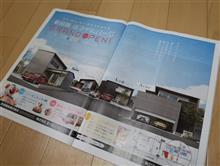 不動産広告 de シトロエン w