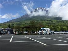 富士の麓でオフ会をしよう!