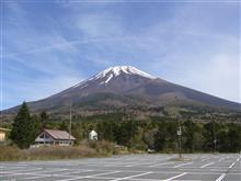 富士の麓でオフ会 成功?