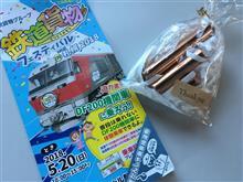 鉄道貨物フェスティバルIN札幌2018に行って来ました!