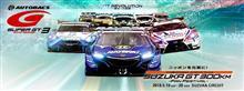 2018 AUTOBACS SUPER GT Round 3 SUZUKA GT 300km Fan Festival 決勝結果