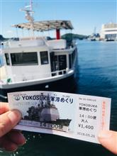 横須賀軍港巡り&ネイビーバーガーツアーに参加してきました♪