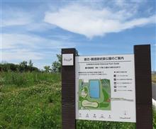 弥生時代の遺跡公園と奈良県で最新の道の駅がオープン