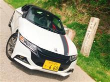 🚗特別な車で峠を攻める〜in埼玉〜🚗