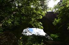 愛知の秘境に行く 乳岩峡