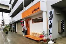 新あしあと♪♪ 153 新規店 麺堂 イズム さん!!!^^v -小山市-