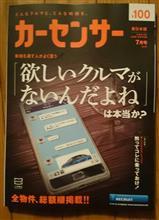 """【注目part52❗】私の最近購入した本 vol.6……""""なんか?違うような?"""""""