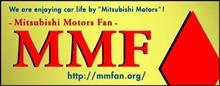 MMF 2018 開催されます。