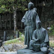 京都・幕末史跡めぐりに行ってきました♪