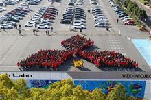 Mitsubishi Motors FAN(MMF) 2018