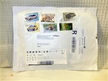 ドイツの切手ってなんて素敵なんでしょう!