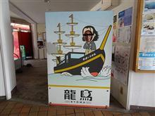 桜満開の尾道・鞆の浦ツアー2018~その8