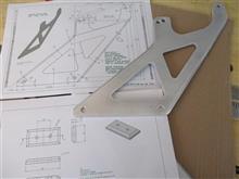 3D CAD設計 DIYウィングステー完成