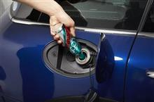シュアラスター提供『第5回エコ燃費カップ』結果発表!