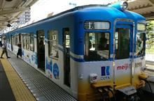 ことでん鉄な旅・仏生山駅と工場