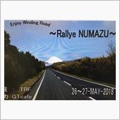 TRF Rally NUMA ...