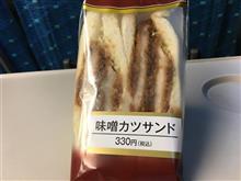 名古屋に行きました。