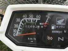 ホンダ シャリィ エンジンオイル交換