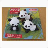 パンダの尻尾は白か黒か? 勝 ...