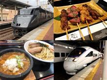 大阪~京都~名古屋出張レポート