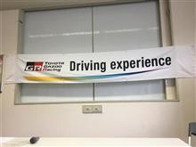 TOYOTA Gazoo Racing Driving experience