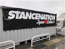STANCENATION JAPAN G-Edition 2018 -Nagasaki-