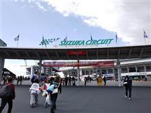 SUPER GT第3戦鈴鹿公式予選