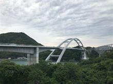 天城橋が開通したよヾ( o・∀)ノ゙ヾ(o・∀・o)ノ゙ヾ(∀・o )ノ゙
