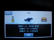 エアーナビAVIC-T77システム更新(201805)