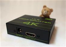 PS4を2つのディスプレイに表示するHDMI分配器