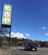 イベント:第五回 関・東・海 オフ