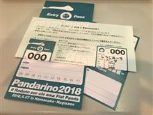 今週末はパンダリーノ2018 皆さん楽しみましょう~!