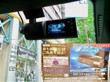 夜にも強い新型高機能ドライブレーコーダー登場!