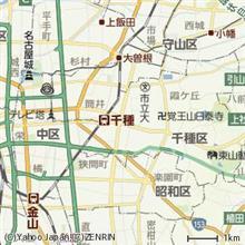 名古屋で定員オーバーのクルマが事故…