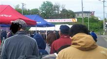 増毛町エビ祭&海とコラボ