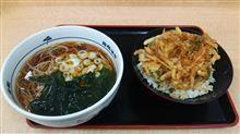 LA STYLE20インチ 横浜戸塚店(^^♪