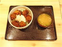 北陸道下り賎ヶ岳SA 照り焼きチキン丼800円
