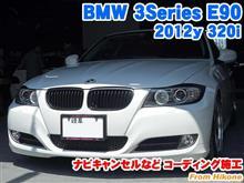 BMW 3シリーズ(E90) ナビキャンセルなどコーディング施工