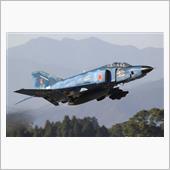 (エアパ) RF-4E偵察機 ...