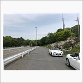 秋名山、赤城道路へオープンド ...