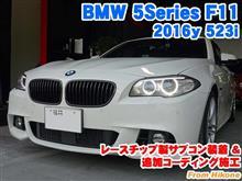 BMW 5シリーズ(F10) レースチップ製サブコン装着とコーディング施工