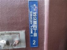 47階まで歩いて到達・・・ (๑Ő д Ő๑) !?