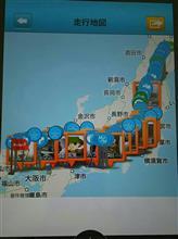 仙台→岡山 1000kmのドライブ