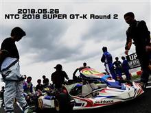 NTC 2018 SUPER GT-K Round 2