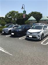 富士市でプチオフ♪