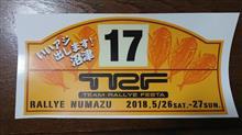 Rallye Numazuふたたび